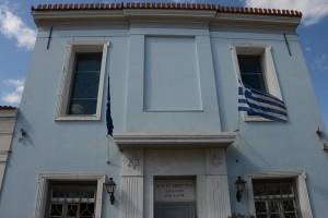 Website Athens 1